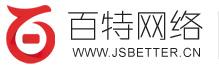 扬州网络公司,网站建设公司,扬州网站制作公司,扬州网站开发公司,扬州做网站公司,网页设计公司,网络维护公司,软件开发公司
