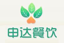 扬州申达餐饮服务有限公司