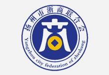 扬州市浙商联合会